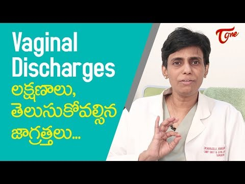 Vaginal Discharge - When Should You Consult Your Gynecologist ? | Dr. Manjula Anagani | TeluguOne