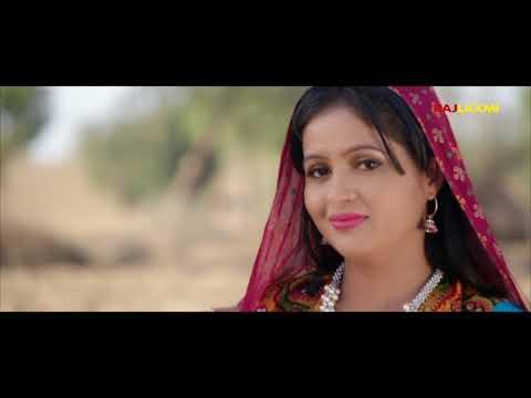 TEASER | छोरी मलाई |  Chhori Malai || Uttar Kumar || Kavita joshi || Vikas Singroha