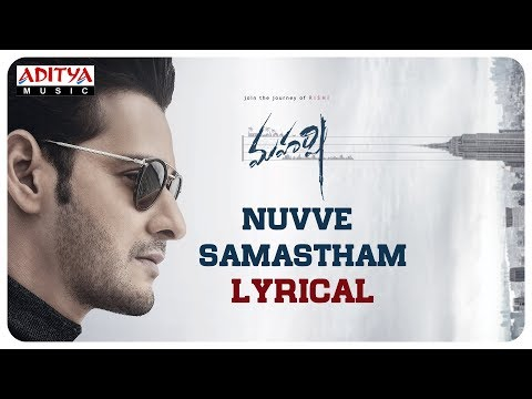 Nuvve Samastham Lyrical Song From Maharshi Movie