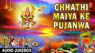 Classic Chhath Pooja Geet I Chhathi Maiya Ke Pujanwa I Chhath Pooja 2017 Special I Audio Juke Box - Download this Video in MP3, M4A, WEBM, MP4, 3GP