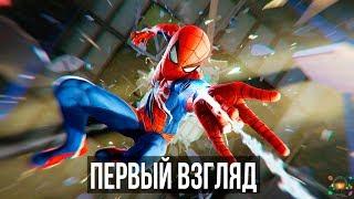 Spider-Man PS4 – Первый взгляд, предварительный обзор