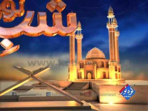 Shab E Noor 19 12 2016