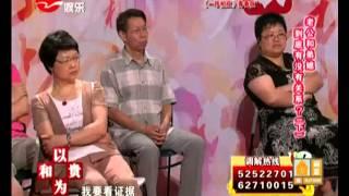 新老娘舅20130805:老公和弟媳到底有没有关系?(下)