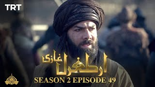 Ertugrul Ghazi Urdu | Episode 49 | Season 2