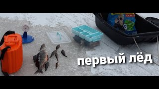 Рыбалка по первому льду в карелии