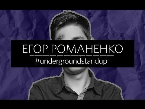 спектакль Большой Подпольный Стендап в Киеве - 3