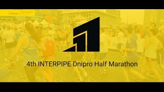 4th INTERPIPE Dnipro Half Marathon. ТЕЛЕМАРАФОН НА 11 КАНАЛІ