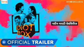Idiot Box Trailer