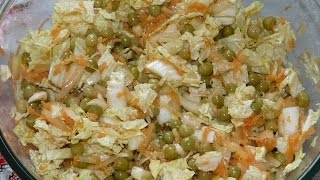 Простой постный салат быстрого приготовления. Ничего лишнего!