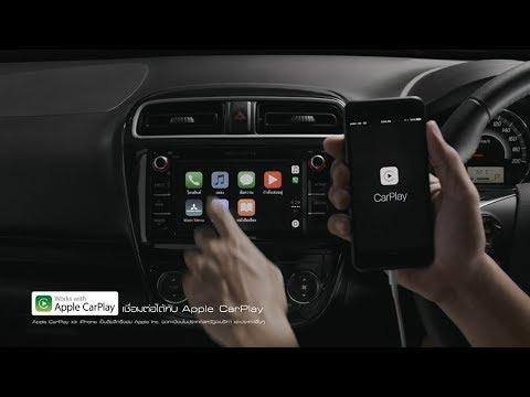 ไปได้สุดทุกการเชื่อมต่อ ง่ายเพียงปลายนิ้วด้วย Apple CarPlay*