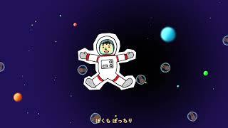 """湯澤かよこ """"ぽっちり"""" (Official Music Video)"""