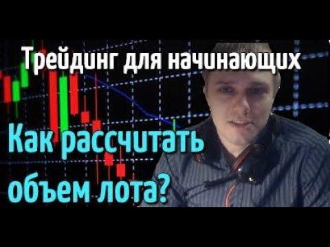 Торговля бинарными опционами по тренду для новичков