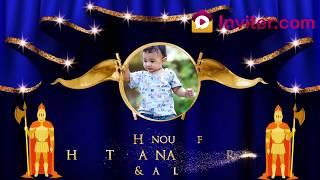 Little Prince Theme Birthday Invitation Template | Birthday Invitation Video For Boys | Inviter.com