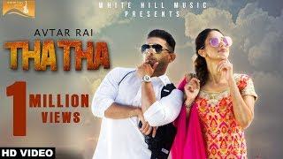 (Full Song) Avtar Rai - New Punjabi Songs 2017 - YouTube