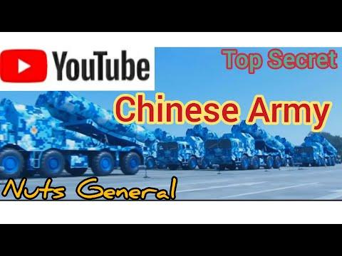 Chinese Army. Армия Китая.