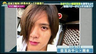 これがうわさの岡本圭人です7