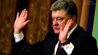 Порошенко назвал объём золотовалютных резервов Украины