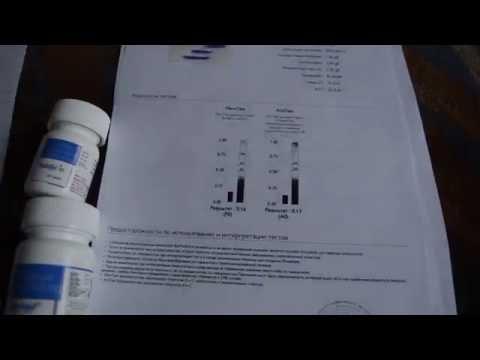 Таблетки при лечении гепатита с