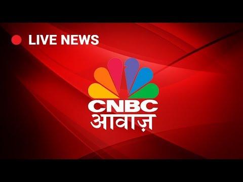 CNBC Awaaz Live Stream   Live Business News