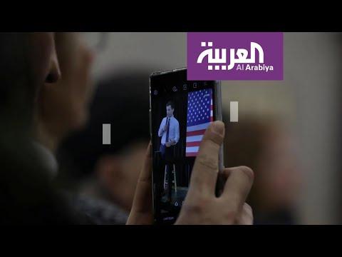 العرب اليوم - شاهد: لعبة التكنولوجيا والتواصل الاجتماعي تدخل السباق الرئاسي مبكرًا