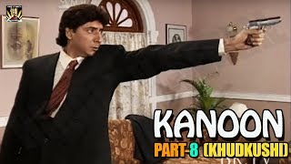 KANOON Part-8 (KHUDKHUSHI) - Most Entertaining Tv Serial Full HD - Evergreen Hindi Serials