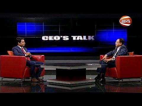 CEO'S Talk | মো. সিরাজুল ইসলাম সভাপতি-বিসিএমইএ | 18 February 2021
