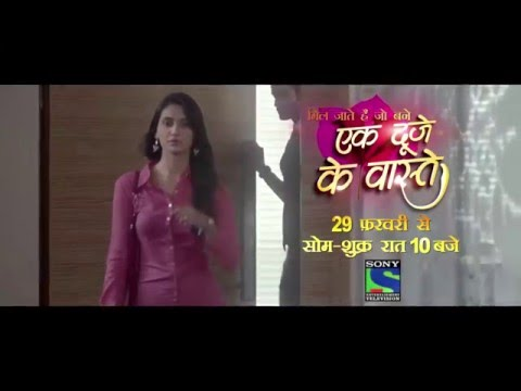Ek Duje Ke Vaaste from 29th February 2016 @ 10pm