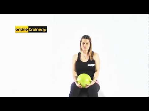 onlinetrainer.gr - Τι είναι η μέθοδος Pilates (Χ. Πανταζοπούλου)
