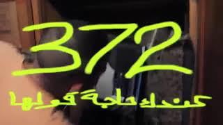 تحميل اغاني تراك يوجا ابيوسف MP3