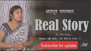 Sheetal Parmar, Mumbai