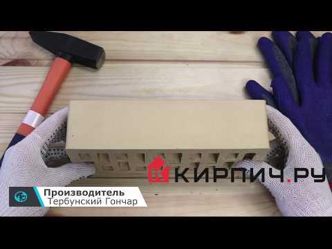 Кирпич облицовочный солома золотистый одинарный гладкий М-200 Липецк – 2