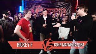 Gambar cover VERSUS BPM: Rickey F VS Соня Мармеладова