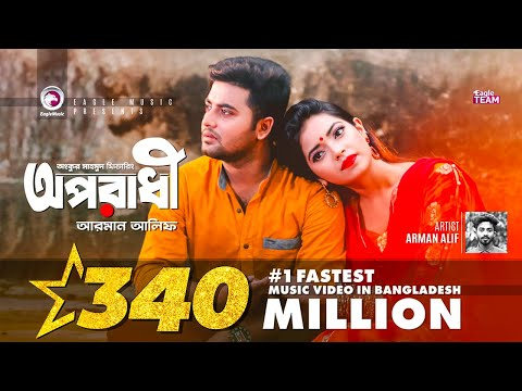 Oporadhi | Ankur Mahamud Feat Arman Alif | Bangla New Song 2018 | Official Video