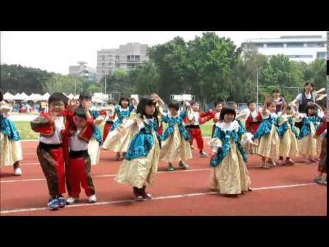 光復中學60年校慶-幼兒園進場