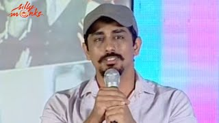 Siddarth Controversial Comments About Tollywood @ Naalo Okadu Audio Launch | Silly Monks