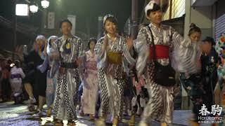4K 郡上徹夜踊り「春駒・2日目雨天」Harukoma, Gujo Odori