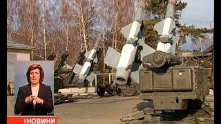 Протиповітряна оборона стане пріоритетом для українських військових наступного року