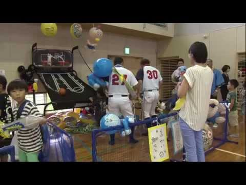 Yamano Nursety School