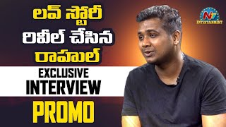 Singer Rahul Sipligunj Exclusive Interview | Promo | NTV Entertainment