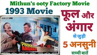 Phool aur Angaar Mithun movie unknown facts budget review box office collections shooting locations