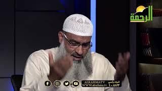 الرد على منكرى الشفاعة برنامج إقتربت الساعة مع فضيلة الشيخ مسعد أنور