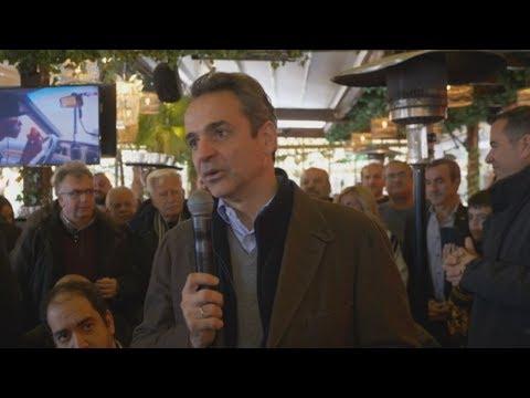 Κυρ. Μητσοτάκης: Η Κρήτη θα ωφεληθεί τα μέγιστα από την πολιτική της κυβέρνησης