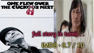 One flew over the cuckoo's nest ( 1975 ) movie tamil |Explanation| Hollywood movie | Vel talks