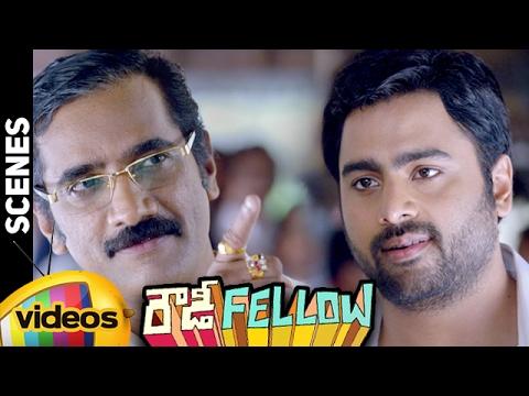 Nara Rohit Powerful Punch to Rao Ramesh | Rowdy Fellow Telugu Full Movie Scenes | Visakha Singh