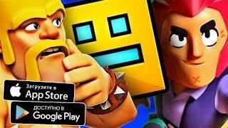 Топ10 БЕСПЛАТНЫХ Игр Для Android и iOS!