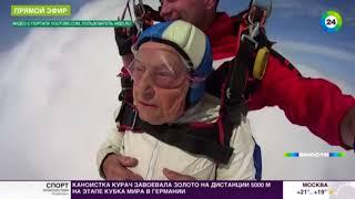 Пенсионер всем пример: активная жизнь тех, кому за