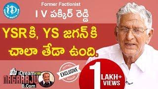 Former Factionist I.V. Pakkir Reddy Full Interview || మీ iDream Nagaraju B.Com #395