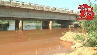 घग्गर नदी में पानी बढ़ने से पुल धंसा, बड़ा हादसा टला!