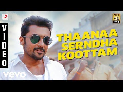 Download Thaanaa Serndha Koottam - Title Track Tamil Video | Suriya | Anirudh l Keerthi Suresh HD Mp4 3GP Video and MP3