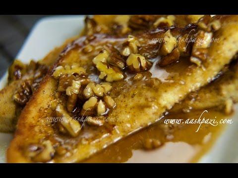 French Toast (Breakfast) Recipe